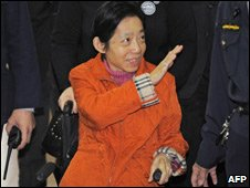 Wu Shu-chen, 10 Feb 09, Taiwan court appearance