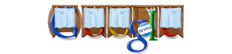 Google Israel logo