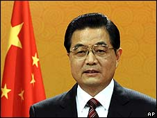 Chinese President Hu Jintao (file photo)