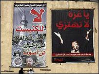 Israeli Arabs put up banners discouraging voting