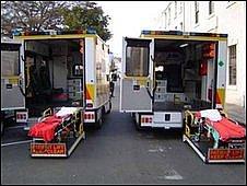 Jersey Ambulance Service