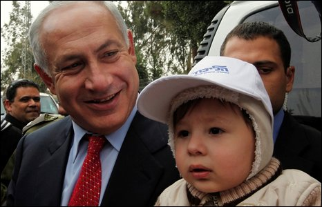 Benjamin Netanyahu in Sderot