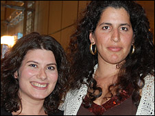 Nira Ben Ozer, 29 (left) and her friend