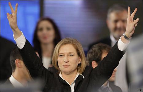 Tzipi Livni at election night rally in Tel Aviv - 11/2/2009