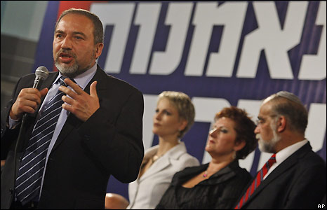Avigdor Lieberman gives a speech at Yisrael Beitenu headquarters in Jerusalem - 10/2/2009