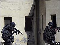 Fuerzas de seguridad afganas