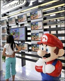 Games in shop, AFP/Getty