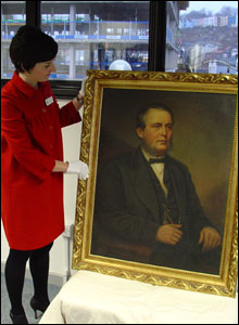Rhian Tritton unveils the portrait