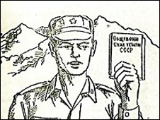 Illustration from Soviet instruction manual for soldiers in Afghanistan