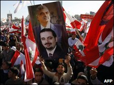 Lebanese mark the fourth anniversary of former Prime Minister Rafik Hariri's assassination in Beirut on 14/2/09