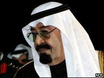 Король Абдулла