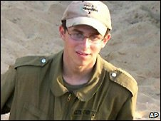 Gilad Shalit - undated file photo