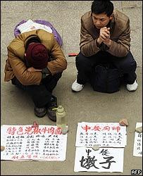 Chinos pidiendo dinero en la calle.