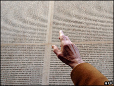 """The """"Wall of Names"""" inaugurated in Paris in 2005 which shows names of those deported"""