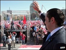 Saad Hariri attends the rally on 14 Feb