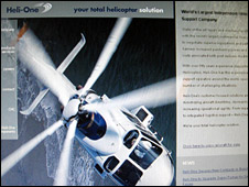 Heli-One website