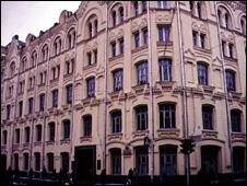 Russian Supreme Court building (1993)