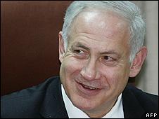 Likud leader Benjamin Netanyahu