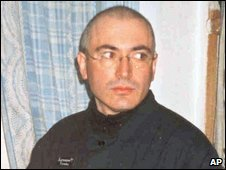 Mikhail Khodorkovsky in prison in an undated photo released in 2005