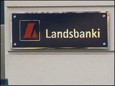 Landsbanki Guernsey
