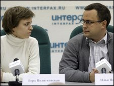 Ilya, R, and Vera, children of Anna Politkovskaya, at a news conference in Moscow, 19 Feb