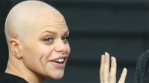 Reality TV star Jade Goody, who has cancer, has married her fiance Jack