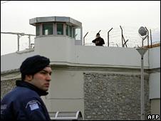 Korydallos prison