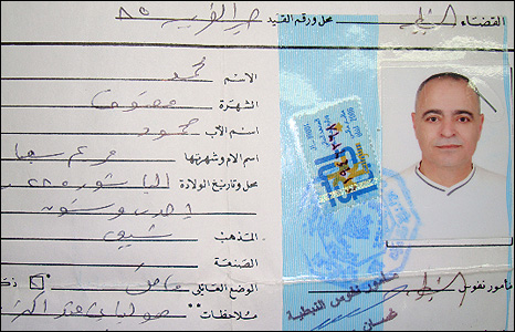 Lebanese ID card