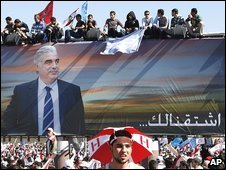 Thousands in Lebanon mark the fourth anniversary of the assassination of Rafik Hariri (14/02/09)