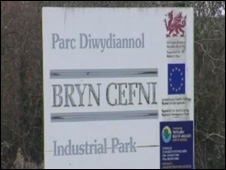 Industrial park sign