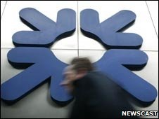 RBS logo