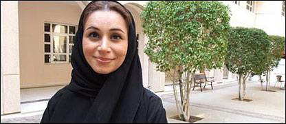 Reem Asaad