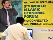 Welcome banner at 5th World Islamic Economic Forum, Jakarta, Indonesia 2 March 09