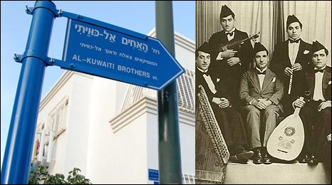 The new street sign, and the Kuwait Brothers orchestra (Saleh, standing with violin, Daoud, seated with oud)