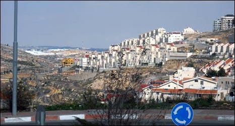 Efrat settlement