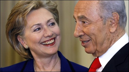 Hillary Clinton with Shimon Peres