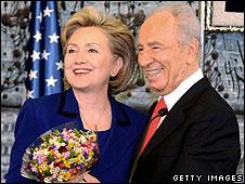 Hillary Clinton with Israeli President Shimon Peres