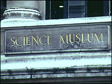 Science Museum
