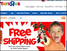 Screengrab from ToysRUs website