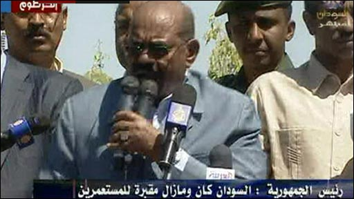 Sudanese President Omar al-Bashir addresses a rally in Khartoum