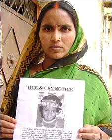 Sangeeta Giri