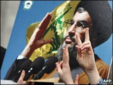 Supporters of Hezbollah leader Sheikh Hassan Nasrallah at a rally in Lebanon (28/12/2008)