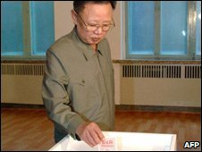 Kim Jong-il casts vote, at Kim Il-sung University, Pyongyang, N Korea, pic undated but released 8 Mar 09