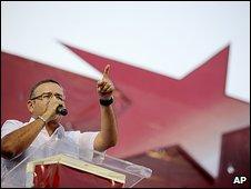 FMNL candidate Mauricio Funes