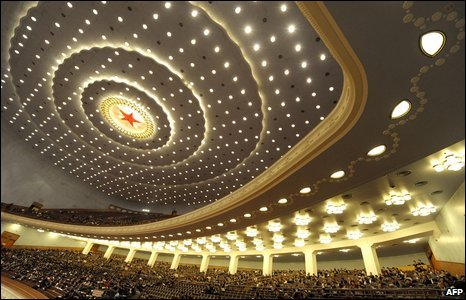 China's National People's Congress in session in Beijing, 10 March 2009
