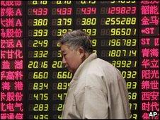 Asian broker