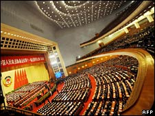 Opening ceremony of the CPPCC on 3 March 2009