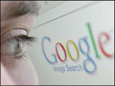 Google search with a close-up of an eye