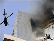 Fire at the Bushundhara mall