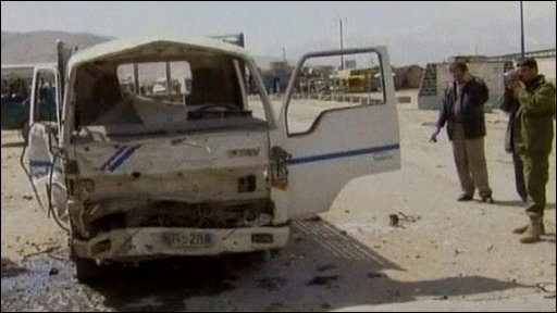 Vehicle used in the attack near Kabul